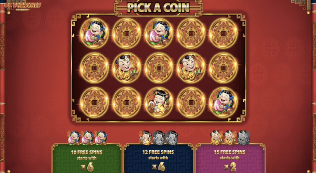Pick a Coin feature